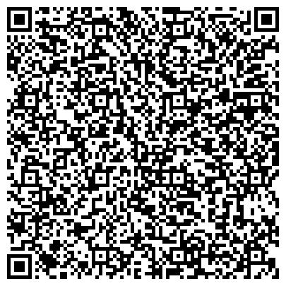 QR-код с контактной информацией организации КОМИТЕТ ОБЩЕСТВА ВЕТЕРАНОВ ВООРУЖЁННЫХ СИЛ РФ СЕРГИЕВО-ПОСАДСКОГО РАЙОНА