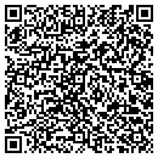 QR-код с контактной информацией организации ИЛЬЯ МУРОМЕЦ