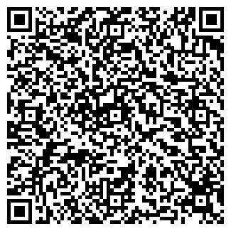 QR-код с контактной информацией организации ООО РК-СТРОЙ