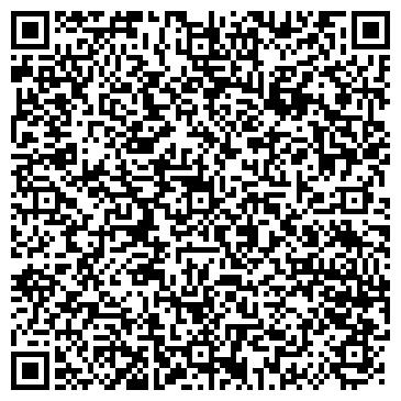 QR-код с контактной информацией организации СВЕТЛЯЧОК, ЦЕНТР РАЗВИТИЯ РЕБЁНКА - ДЕТСКИЙ САД № 41
