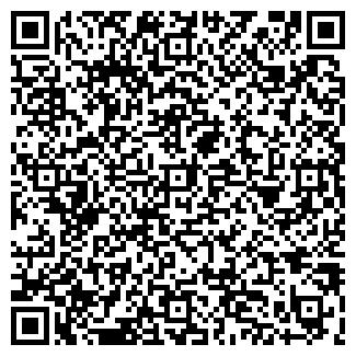 QR-код с контактной информацией организации ООО ГЛОРИЯ СФ