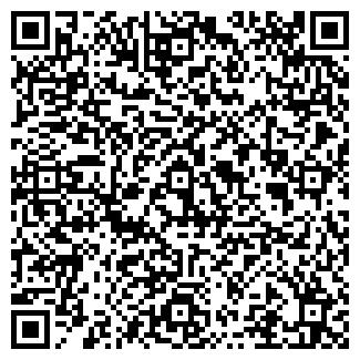 QR-код с контактной информацией организации ТИ-ТУР