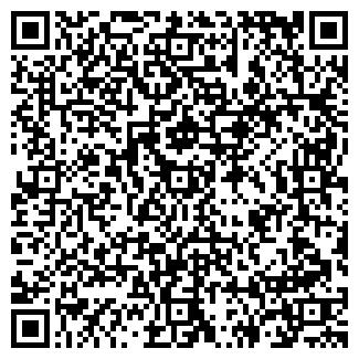 QR-код с контактной информацией организации БЕЦЕМА