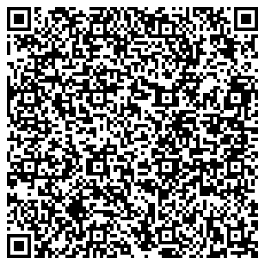 QR-код с контактной информацией организации ШЕ ВЕРО
