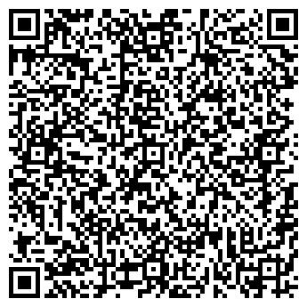 QR-код с контактной информацией организации АЛЬПАЙН ТРЕЙД
