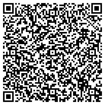 QR-код с контактной информацией организации МЕГА-СЕРВИС