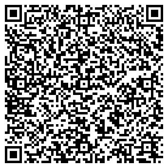 QR-код с контактной информацией организации АВТОМОЙКА КЛАССА ЛЮКС