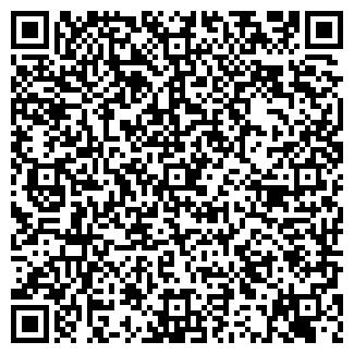 QR-код с контактной информацией организации АВТОМАКС