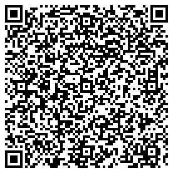 QR-код с контактной информацией организации ВАШЕ ЗДОРОВЬЕ КЛУБ