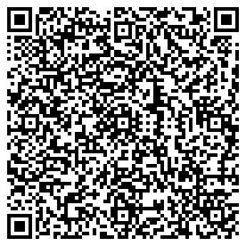 QR-код с контактной информацией организации АИСТЯТА