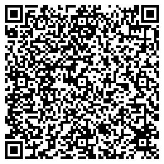 QR-код с контактной информацией организации КУРС НТЦ