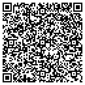 QR-код с контактной информацией организации КОЕР
