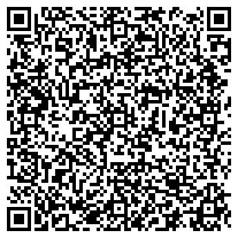 QR-код с контактной информацией организации ДОМ ХАНЖОНКОВА