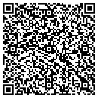 QR-код с контактной информацией организации МАЙГРЕВ