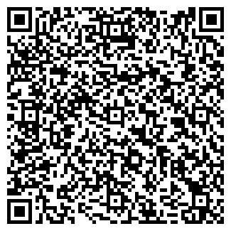 QR-код с контактной информацией организации РОСЛИН