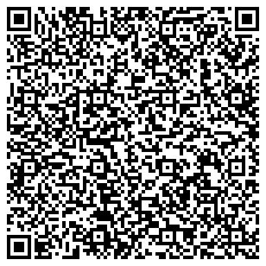 QR-код с контактной информацией организации ГКУ «Объединенный архив ЖКХиБ»