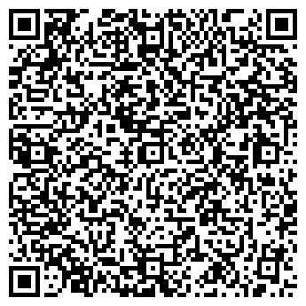 QR-код с контактной информацией организации АРТ-ДИВАЖ