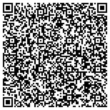 QR-код с контактной информацией организации ЦЕНТР КУЛЬТУРЫ И ИСКУССТВА ИМ. Г.В. КАЛИНИЧЕНКО