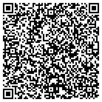 QR-код с контактной информацией организации ХУДОЖЕСТВЕННАЯ ГАЛЕРЕЯ