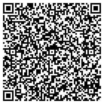 QR-код с контактной информацией организации ДВОРЕЦ КУЛЬТУРЫ
