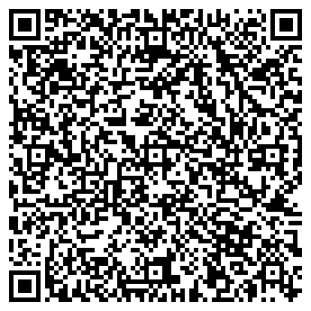 QR-код с контактной информацией организации ДОНИНСКИЙ СЕЛЬСКИЙ КЛУБ