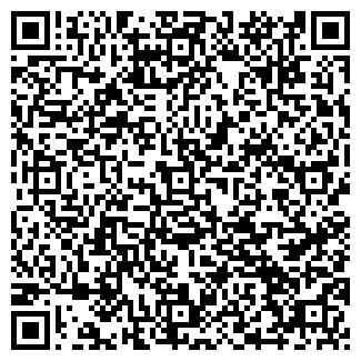 QR-код с контактной информацией организации РЫБОЛОВСКИЙ