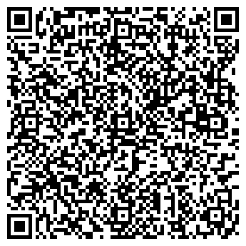 QR-код с контактной информацией организации СОФЬИНСКИЙ СЕЛЬСКИЙ ДОМ КУЛЬТУРЫ