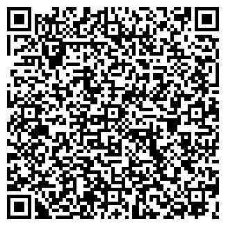 QR-код с контактной информацией организации ООО ИЛМИС-2000