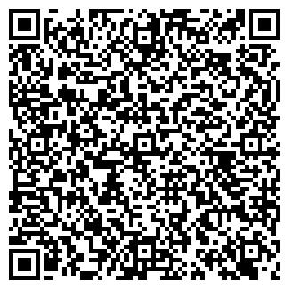 QR-код с контактной информацией организации РОС-ОКНА