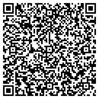QR-код с контактной информацией организации ООО НЕО-КОМФОРТ