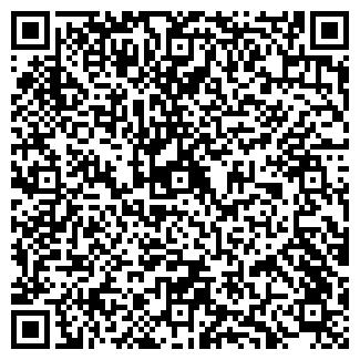 QR-код с контактной информацией организации МЕДФАРМА