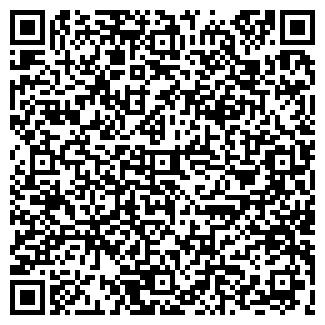 QR-код с контактной информацией организации ГЕЛИОС РА