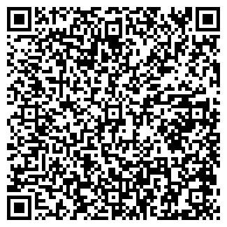 QR-код с контактной информацией организации СТАРЛАЙН