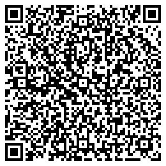 QR-код с контактной информацией организации АКАДЕМСТРОЙТОРГ