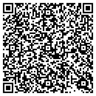QR-код с контактной информацией организации ООО АГРОВИТ