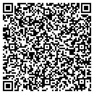 QR-код с контактной информацией организации ЖИВАЯ ДУША