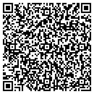 QR-код с контактной информацией организации ООО СМУ № 12