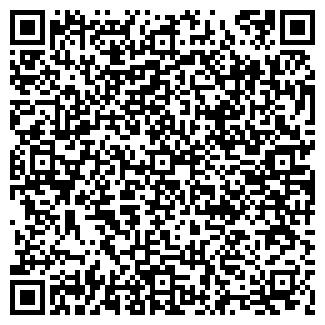QR-код с контактной информацией организации ЭЛИР