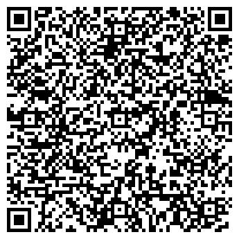 """QR-код с контактной информацией организации ООО """"Аркада-М"""""""