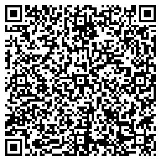 QR-код с контактной информацией организации ОАО ЗИОМАР