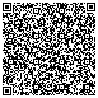QR-код с контактной информацией организации ЗАО ПОДОЛЬСКИЙ СЕЛЬСКИЙ ПРОЕКТНО-СТРОИТЕЛЬНЫЙ КОМБИНАТ