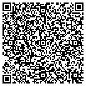QR-код с контактной информацией организации ОАО «ЭМАльянс»  Подольский филиал