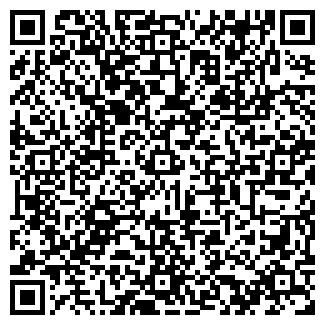 QR-код с контактной информацией организации ПРИНТ-РАДУГА