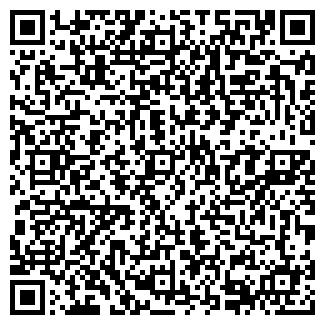 QR-код с контактной информацией организации ИНВИРД