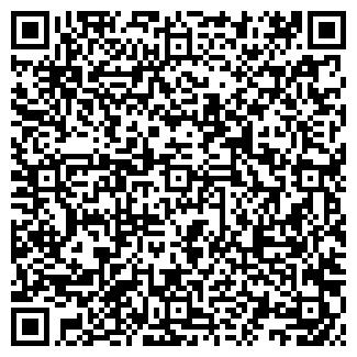QR-код с контактной информацией организации АНТЭК-ДОМ