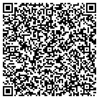 QR-код с контактной информацией организации АСФАЛЬТОБЕТОННЫЙ ЗАВОД УМП ТВЕРЬДОРСТРОЙ