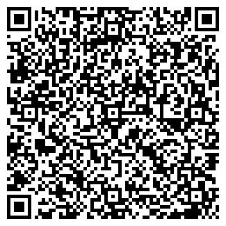 QR-код с контактной информацией организации ДРЕВТОРГ