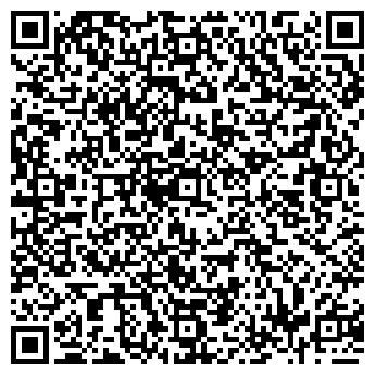 QR-код с контактной информацией организации НПФ ТЕНАКОН