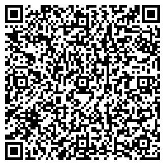QR-код с контактной информацией организации ОТЕНИТ