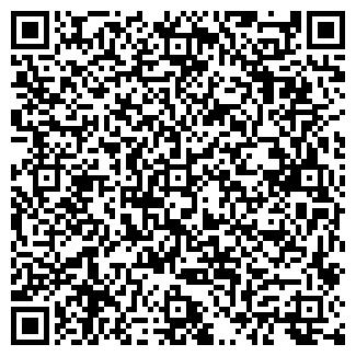 QR-код с контактной информацией организации ПКФ АЛ
